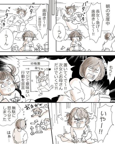 魔法の促し方01
