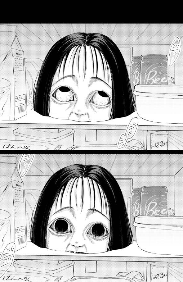 ショートホラー 怖い話 漫画