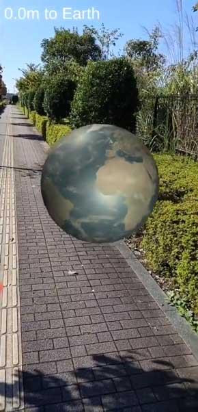 太陽系 惑星 大きさ 縮尺 距離 歩いて 実感できる ARアプリ 河本健
