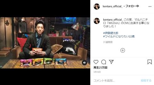 伊藤健太郎 マルハニチロ 始球式 野球 DeNA