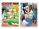 Kindle本ストア8周年キャンペーンで5000冊以上が最大50%ポイント還元 新潮社と文藝春秋の漫画・小説・雑誌など