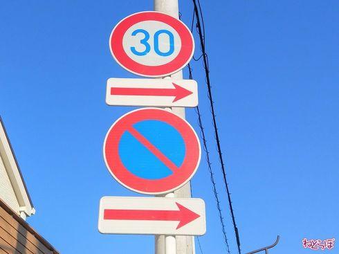 規制の「始まり」を表す補助標識。終わりとは矢印の向きが逆