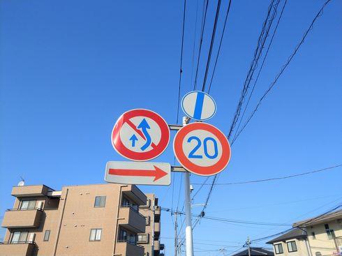 20キロ制限はここで終わり、追い越しのための右側はみ出し通行禁止が始まるという標識