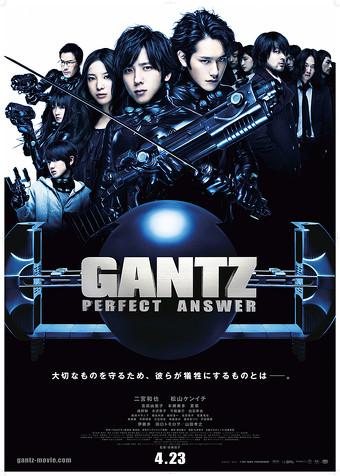 (C)奥浩哉/集英社 (C)2011「GANTZ」FILM PARTNERS