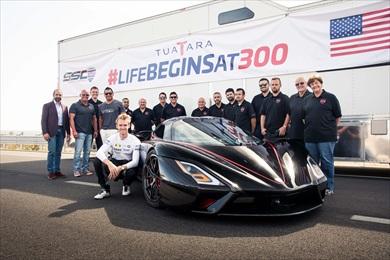 トゥアタラの世界最速記録に挑んだチームの人たち