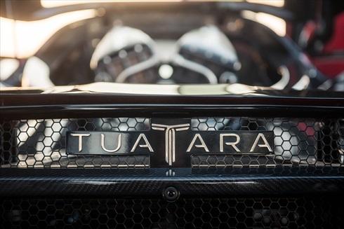 SSC「トゥアタラ」