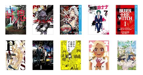 10月の売れ筋Kindle漫画