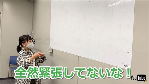 エハラマサヒロ 爆笑!ターンテーブル 長女 美羽 インスタ 親子 子ども YouTube