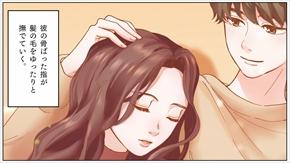 ピルクル イケボにときめくロマンチック・ストーリー 諏訪部順一 夏生さえり 山科ティナ 動画 課金