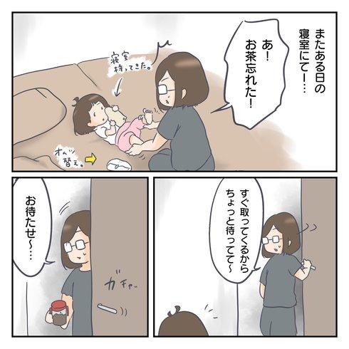 ムスメ×ト×ヒソカ07