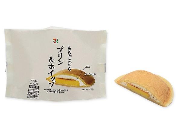 セブン10月27日〜新作