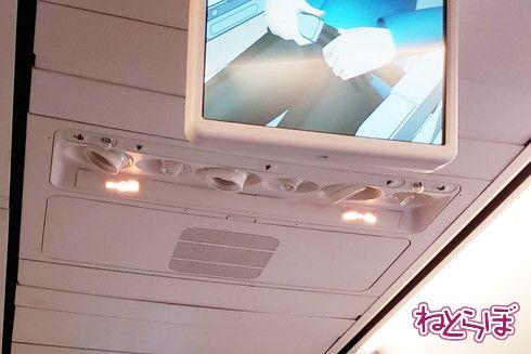 飛行機 座席 ボタン