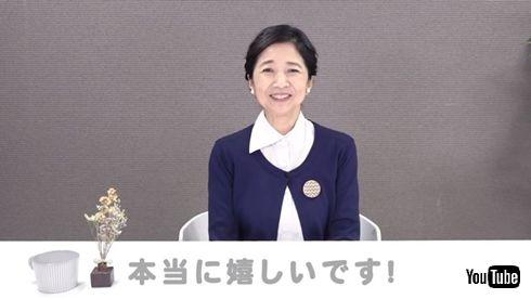 宮崎美子 グラビア 水着 袋とじ 週刊現代 鬼滅の刃