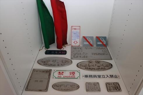 トレインルーム Produced by NANKAI