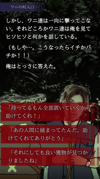 マヂカルラブリー 野田クリスタル EXIT りんたろー。 ワニ