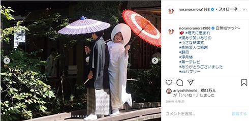 平野ノラ 高齢出産