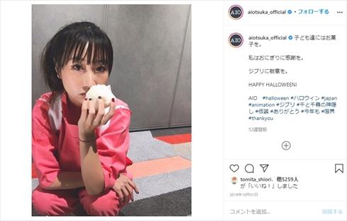 大塚愛 ハロウィン ジブリ 仮装 コスプレ 千と千尋の神隠し 千尋 インスタ