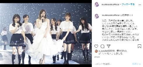 白石麻衣 乃木坂46 卒業 Twitter インスタ