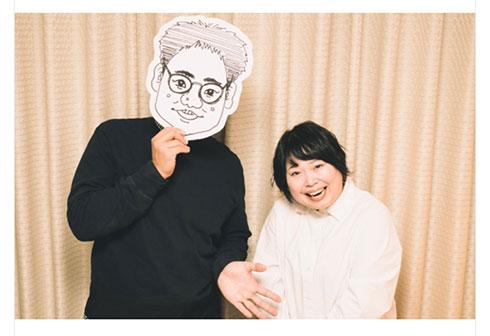 ニッチェ 近藤 結婚