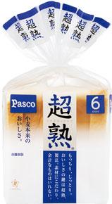 禁断 雪見トースト ロッテ 雪見だいふく Pasco 超熟 コラボ 作り方