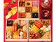 Amazonでおせち料理特集ページがオープン 洋風・海鮮・中華や1人前のおせちも販売