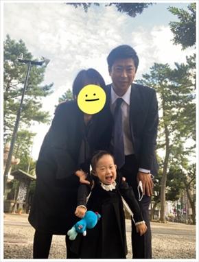 パンサー尾形 嫁 妻 ブログ 幼稚園 入園 面接