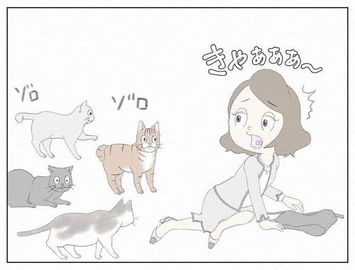 「世界がネコであふれたら 1」