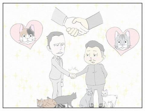 「世界がネコであふれたら 2」