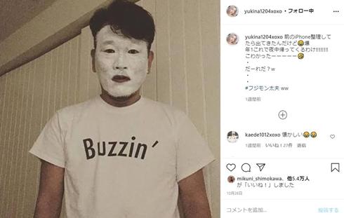 木下優樹菜 フジモン 離婚 再婚 夫 藤本敏史