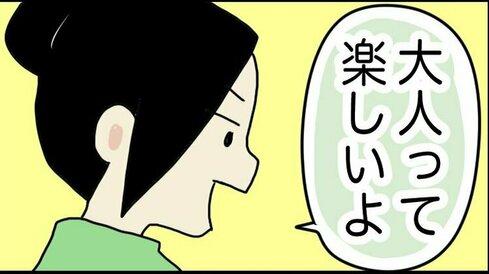 親の背中が何より雄弁03