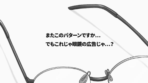 銀魂×アディダス