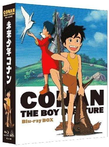 NHK、未来少年コナン最終回の再放送を決定 予約録画失敗の悲鳴を受けてか