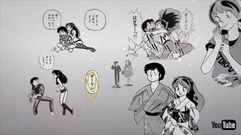 倖田來未 好きで好きで好きで うる星やつら ラム PV コラボ