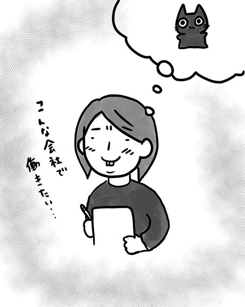 目覚まし猫ちゃん漫画4