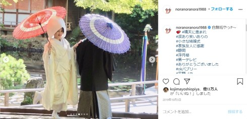 平野ノラ 妊娠 腰痛 マッサージ