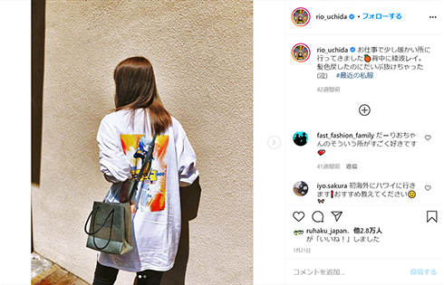 内田理央 ドラゴンボール インスタ Instagram カロニー Tシャツ オタク 綾波レイ