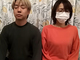 """小林麻耶、騒動後初の動画は夫婦で""""16分瞑想"""" 番組出演者からは「いじめ無理」「ジャッジできない」の声"""