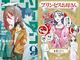 11月7日〜13日のねとらぼ人気漫画ランキングTOP10 1位は『チェンソーマン』最新9巻