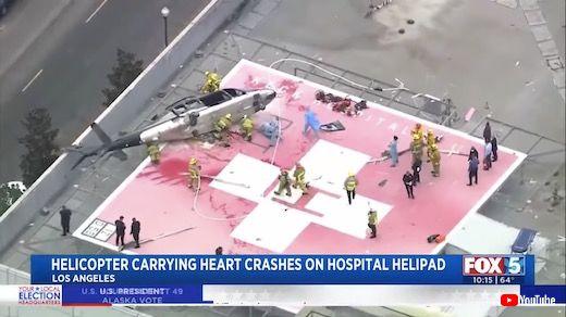 病院 心臓 ヘリコプター 屋上 転倒