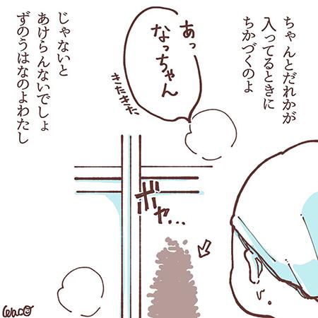 菊夏絵日記42の3