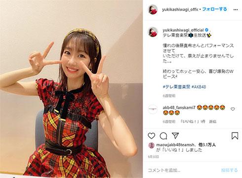 紅白落選 AKB48 柏木由紀