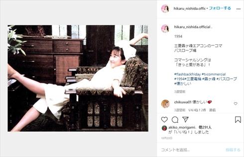 西田ひかる坂本冬美森口博子セーラームーンコスプレ紅白歌合戦1993年 インスタ