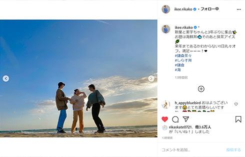 オリンピック 金メダリスト フィギュアスケーター 池江璃花子 はかま 居合 日本刀 インスタ Instagram