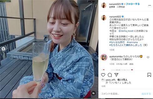 堀北真希  妹 浴衣 NANAMI デート