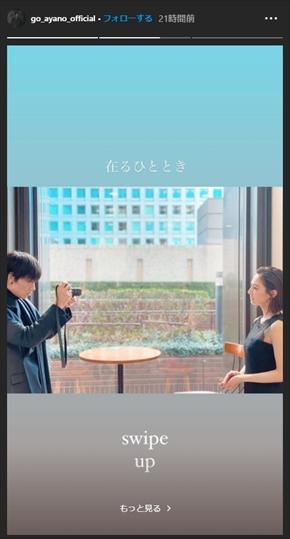 綾野剛 北川景子 ドクター・デスの遺産 BLACK FILE カメラ インスタ