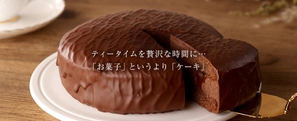 冬のチョコパイ スペシャリテ ロッテ 13倍