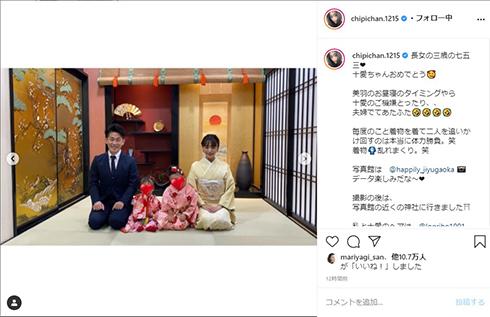 近藤千尋 ジャングルポケット 太田博久 七五三