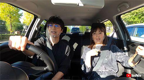 菅野美穂 山崎育三郎 ドライブ
