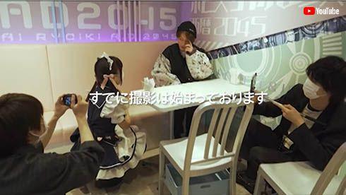 佐藤健 神木隆之介 アキバ メイドカフェ 猫耳