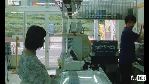 米津玄師 STRAY SHEEP カナリヤ COVID-19 新型コロナウイルス感染症 是枝監督 MV公開 YouTube